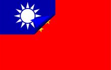 去台湾旅游需要什么证件?去台湾旅游要办理什么证件?